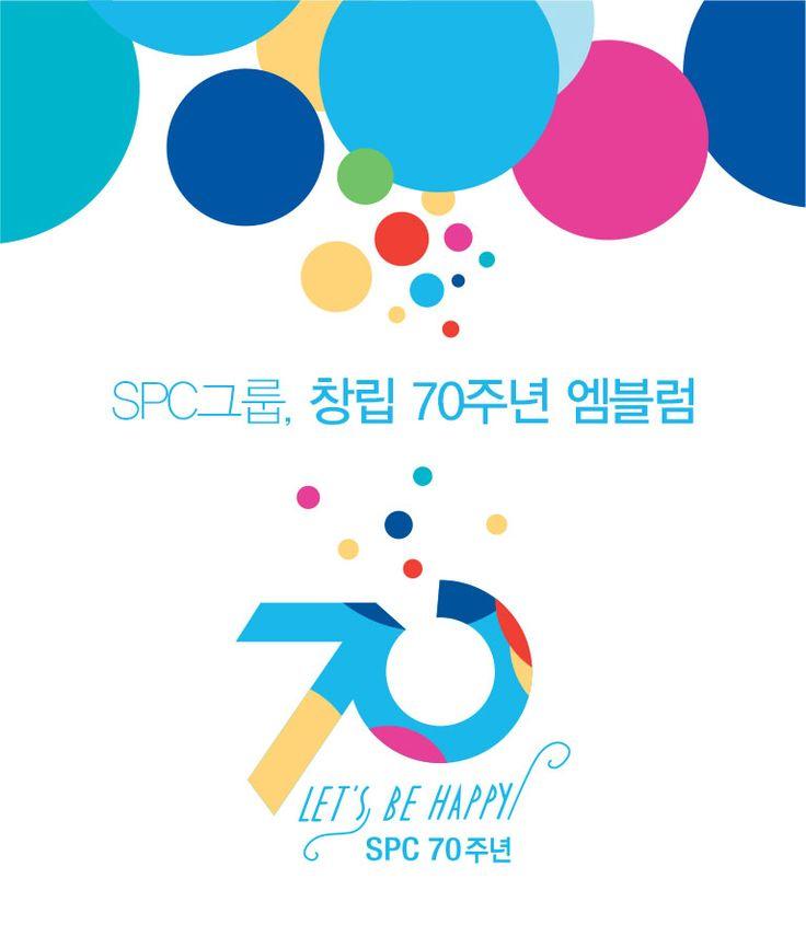 SPC그룹, 창립 70주년 엠블럼