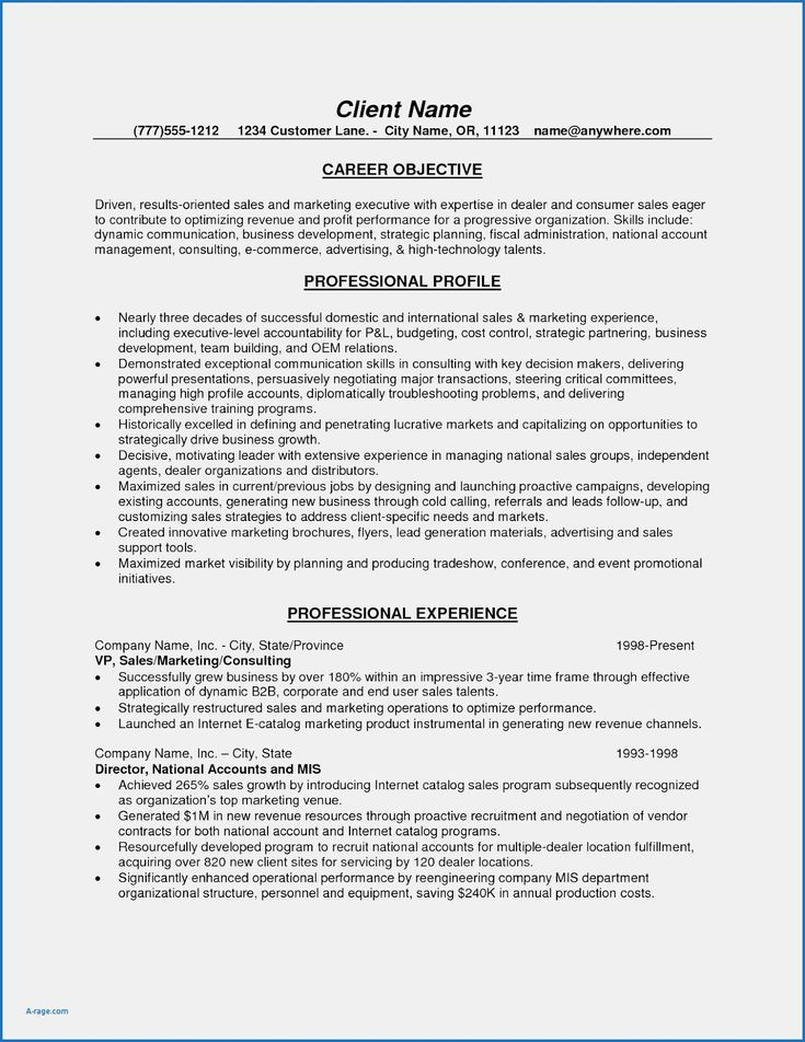 Personal trainer client profile template beautiful ymca