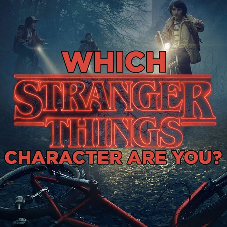 "Which ""Stranger Things"" Character Are You Actually?"