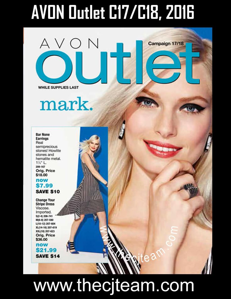 Avon Campaign 17/18, 2016 Outlet Sale - Shop early, these are only available…