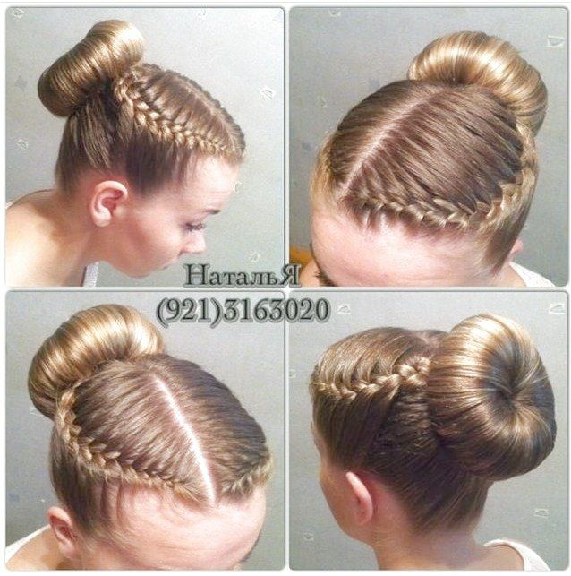 Ballet Class Style Double Curved French Braids Into A Bun Braidsformediumlengthhair Like What You See C Ballet Hairstyles Competition Hair Dance Hairstyles