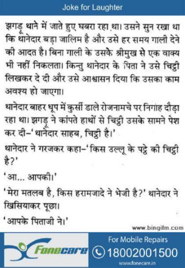 Santa Banta Jokes-A nice catalogue of Bizarre Jokes.#Original Hindi Jokes#Stunning Jokes