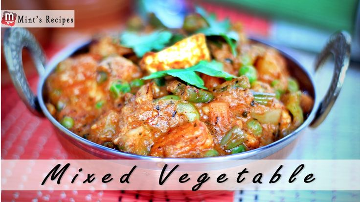Mixed Vegetables Recipe in Hindi-Indian Vegetarian Recipes-Mix Vegetables - Recipes in Hindi - Ep-76