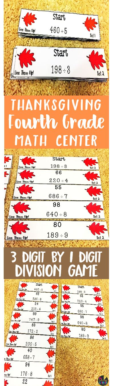 This 4th grade Thanksgiving math center is perfect for the month of November! Fourth grade students will enjoy this Thanksgiving game that helps them practice division with no remainders and is perfect for fourth graders! It's perfect for celebrating the month of November and the fall season.
