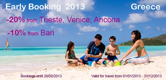 Early Booking offer to Greece