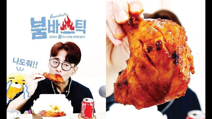 #68 짤스의 ASMR BHC 치킨 붐바스틱 한끼 먹방 Charles BHC Chicken Boombastic Hankki Muk...