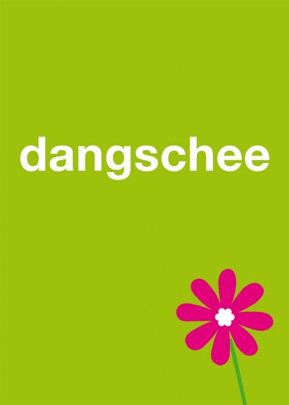 Postkarte: dangschee