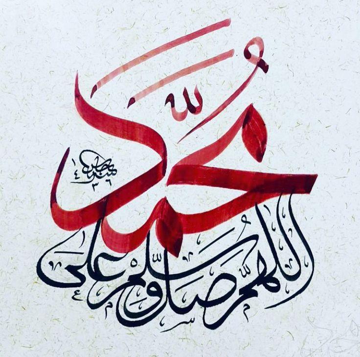 محمد ﷺ