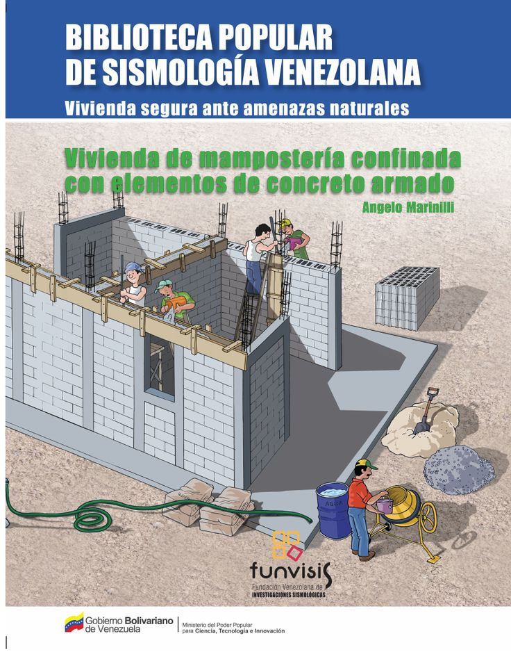 Biblioteca Popular de Sismología Venezolana