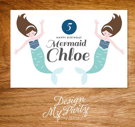 Mermaid Candy Buffet Backdrop Banner by DesignMyPartyShop on Etsy