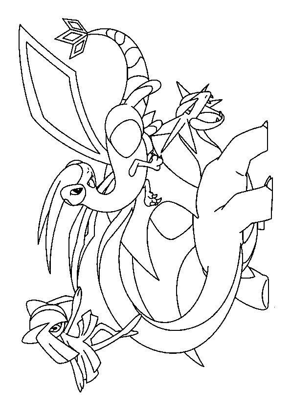 Dessin colorier de trois pok mons drattak lib gon et kirlia frederic colo pinterest - Pokemon a colorier ...