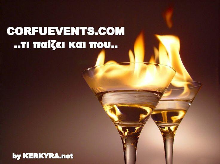 CORFUEVENTS.COM Ο Οδηγός Εκδηλώσεων της Κέρκυρας