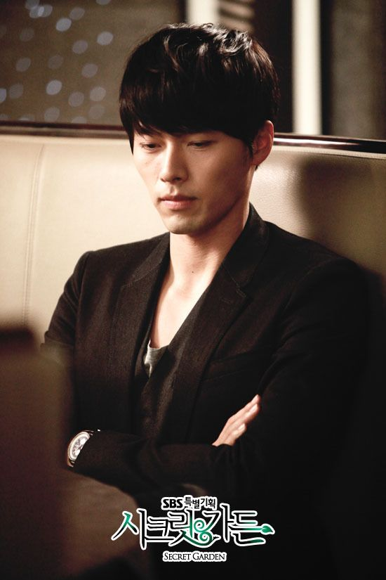 """""""Secret Garden"""" - Hyun Bin"""