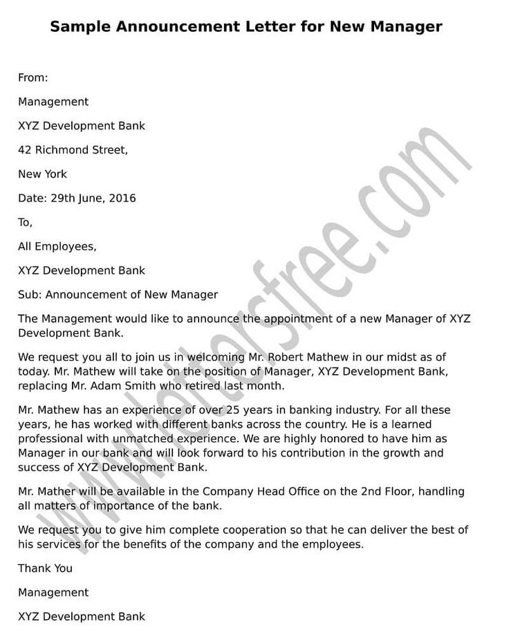 Learn to write a formal announcement letter for new manager using - sample business memo