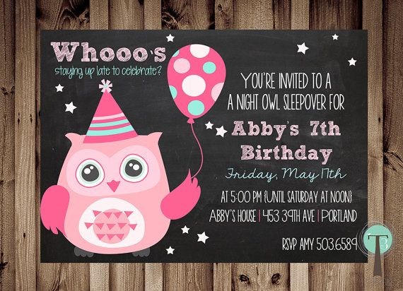 party owl birthday invitation sleepover party by t3designsco wording