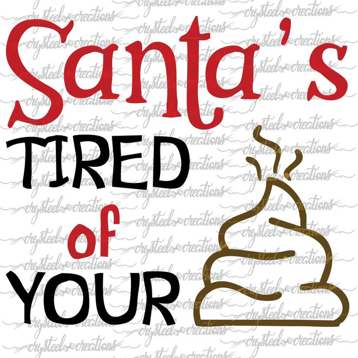 Santa's Tired of Your Crap SVG, PNG, Silhouette, Cricut, Christmas, Toilet Paper SVG, gag gift svg, white elephant gift, dirty santa by CrySteelCreations on Etsy https://www.etsy.com/listing/568945907/santas-tired-of-your-crap-svg-png