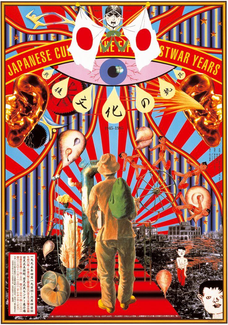 The Incredible Posters of Tadanori Yokoo