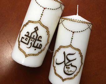Eid Mubarak, Eid Saeed, Arabic Islamic Candles, Arabic Calligraphy, Eid Decoration, Ramadan Decor, Eid Festival Home Decor, Set of 2 candles