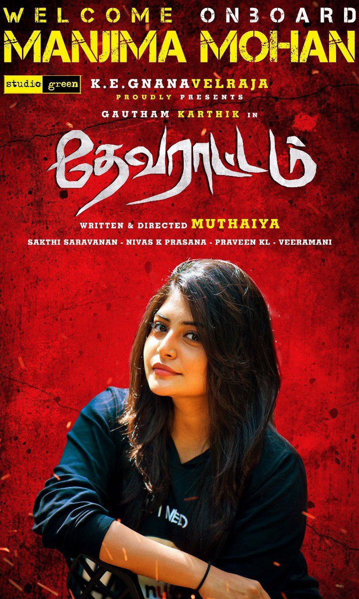 Manjima Mohan Is Pumped Up For Her New Beginning She Will Be Playing As The Lead Heroine In Gautham Kart Streaming Movies Free Gautham Karthik Streaming Movies