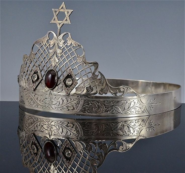 Unusual Antique Jewish Judaica Solid Silver Star Jewelled