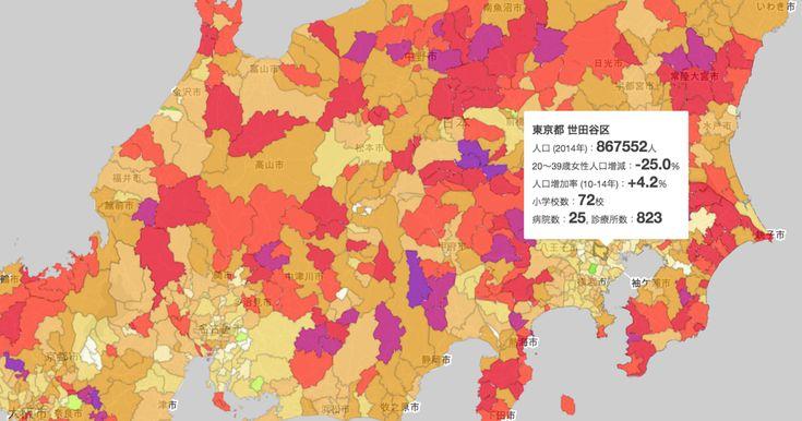民間の日本創成会議(座長:増田寛也元総務相)が全国の市区町村の半数を人口減少によって「消滅可能性がある」と発表、地方自治体などに衝撃が広がっています。「人口減少地図」は創生会議や総務省の関連データを市区町村ごとにマッピングしました。お住まいの自治体やふるさとの「危機」がひと目でわかります。