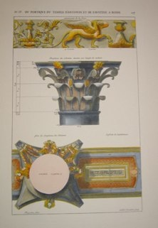 "columns and capitals III italian contemporary hand coloured engraving   9 x 14"" $110"