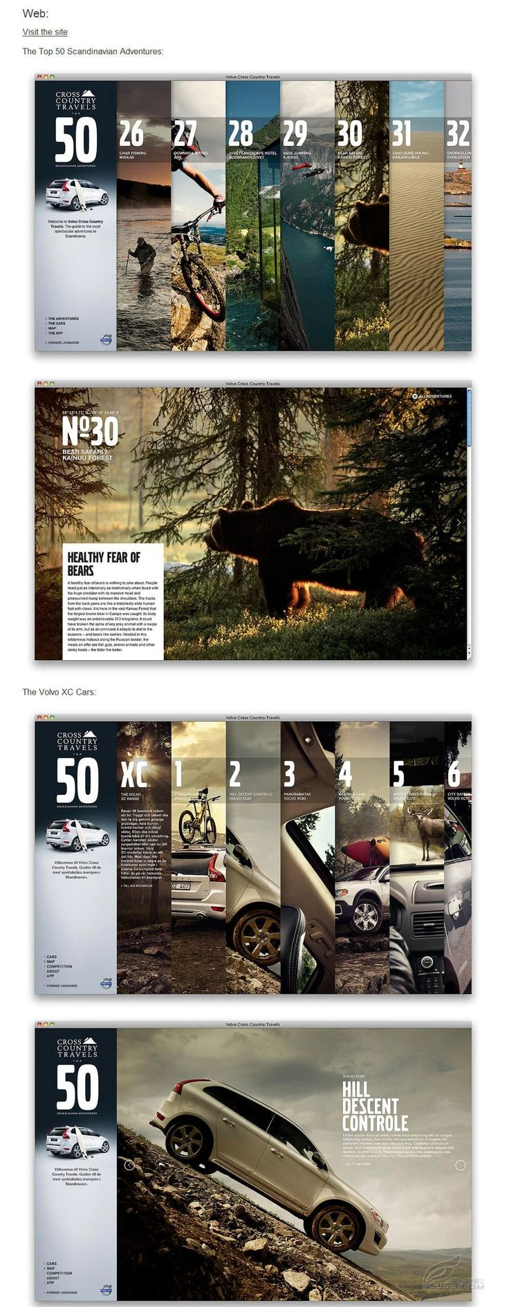 Beautiful vertical grid design, may be it can be used for a Top 10 article layout.