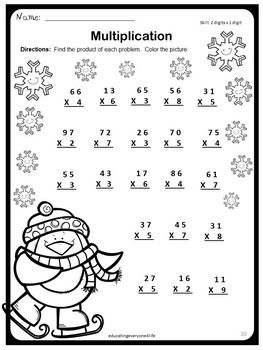 Bundle Up With Multiplication - This bundle includes fact practice, two digits times two digits, three digits times one digit, and word problem practice activity sheets. #tpt #math #winter