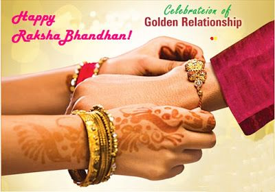 Top 5 Awesome Raksha Bandhan Images 2017 #Raksha Bandhan Images 2017