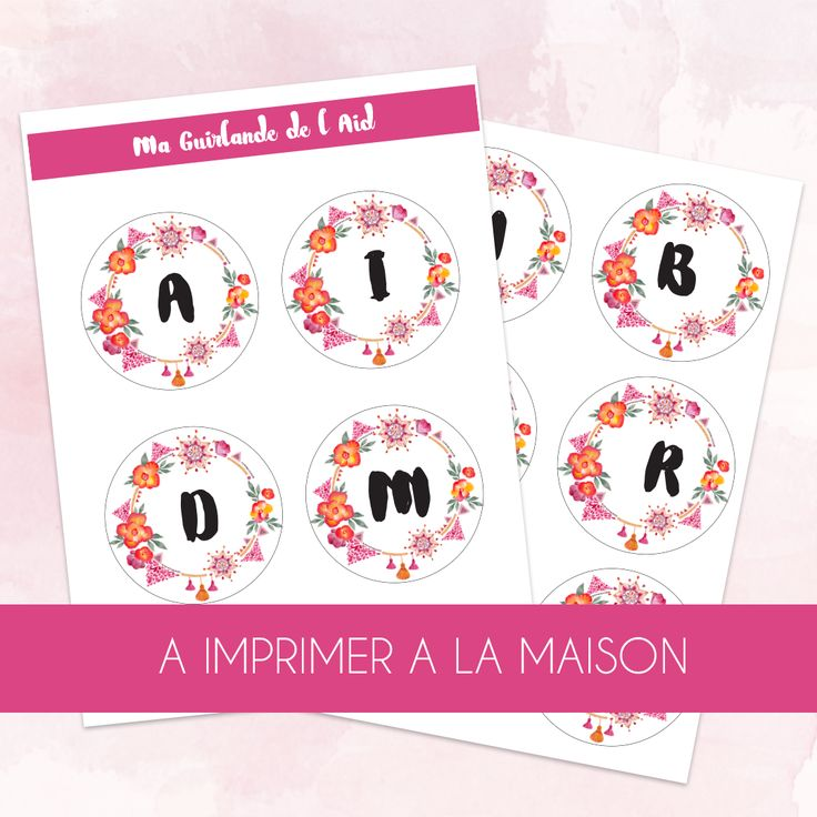 FREEBIES : Free Aid Mubarak Garland Pink - Guirlande Aid Mubarak Gratuite Rose par Kariizmaa Design
