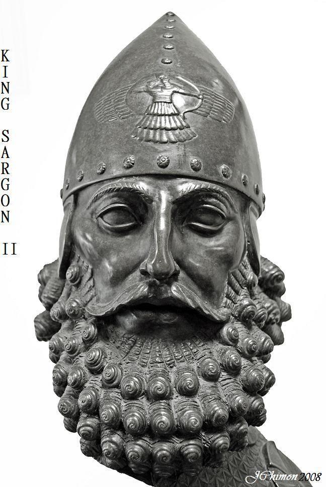 King Sargon II (? - d. 705 B.C.) of the Assyrian Empire (reign 722-705 B.C.)