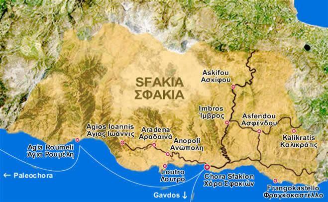 CHORA SFAKION - Sfakia