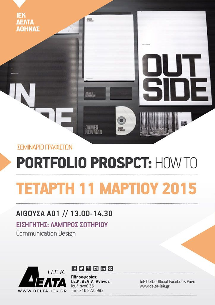 Portfolio Prospct