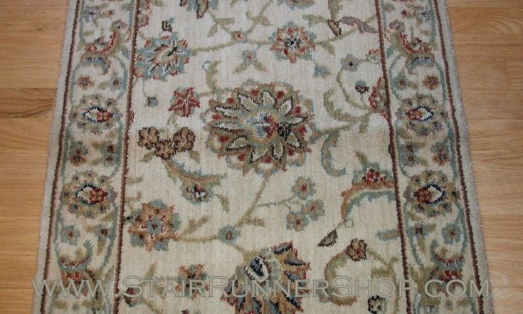 Best Nourison Sultana Persian Jewel Stair Runner Wool Stair 640 x 480