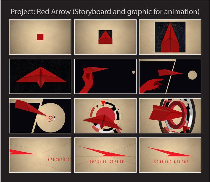"""Концепт, отрисовка графики и раскадровка для заставки студии """"Красная стрела"""""""