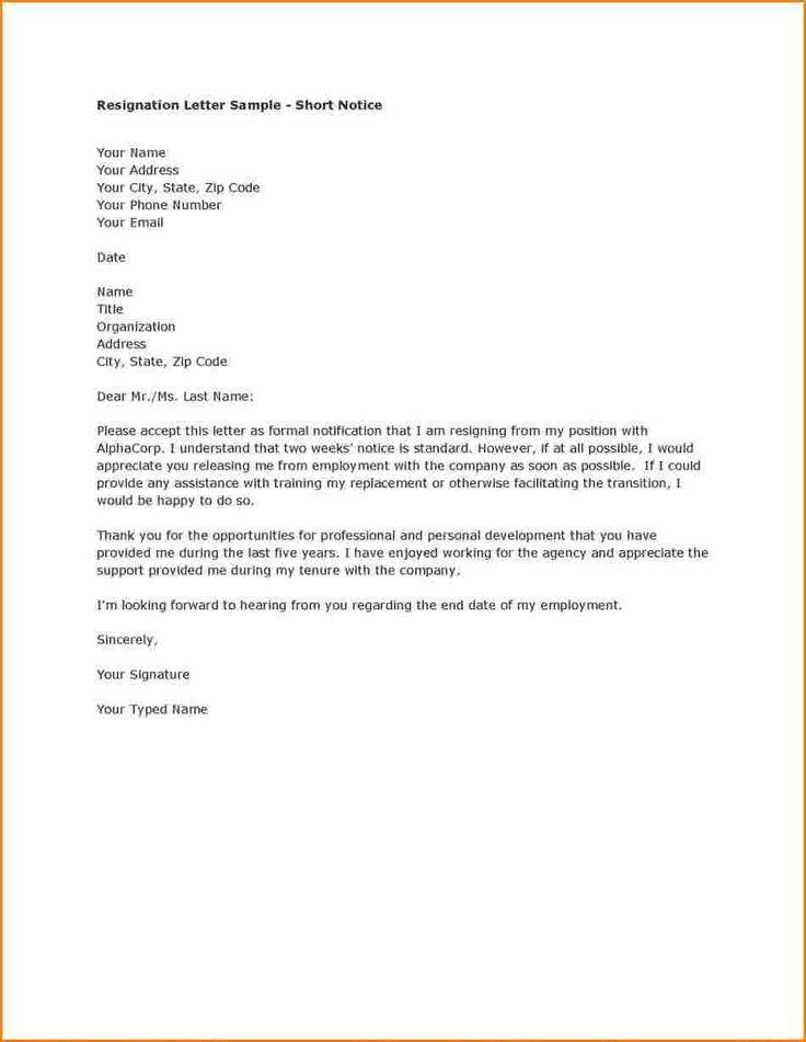 Best 25+ Resignation letter ideas on Pinterest Letter sample - heartfelt resignation letter