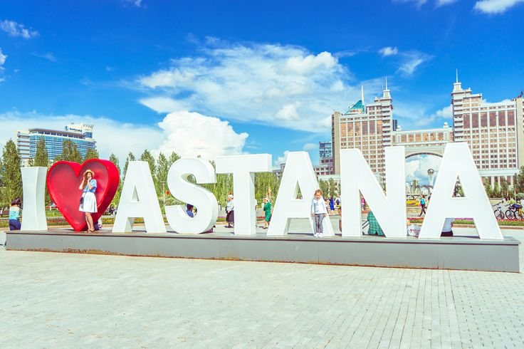 Kazakhstan: Surprised by Astana - Born to Wander