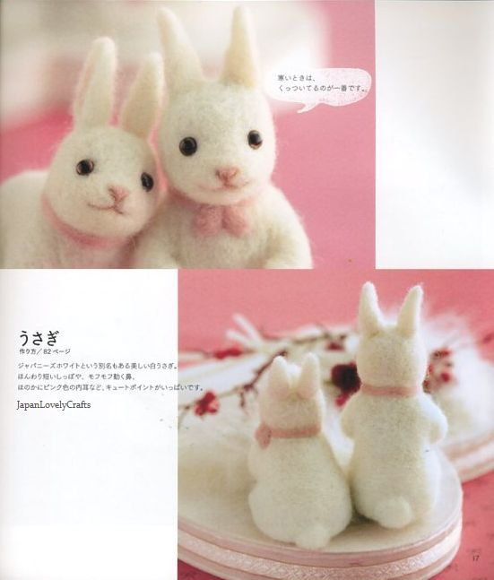 My First Animal Made of Wool Felt  - Japanese Needle Felts Craft Pattern Book - Sachiko Susa - B973. $23.50, via Etsy.
