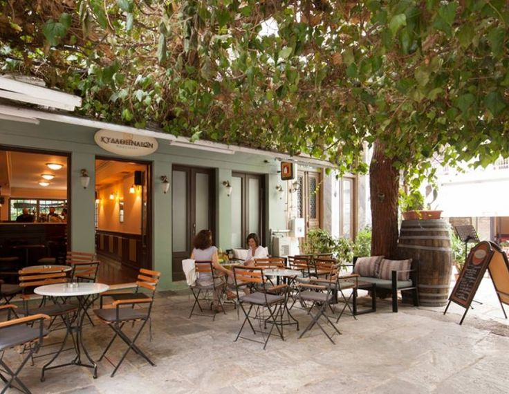#CityBlogging: Ένα Καφενείο που θα νιώσεις σα να μπήκες σε παράλληλο σύμπαν / Στην Πλάκα, στην οδό Κυδαθηναίων.