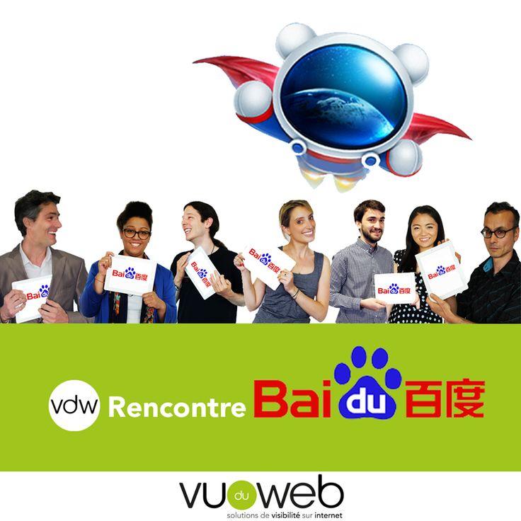Vu du Web vous rend visible sur BAIDU