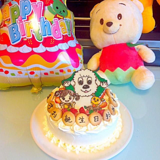 一週間早いけど息子の誕生日会♡ ワンワンとうーたん、ゆうなちゃんのキャラチョコケーキ作りました。 生クリームの扱いが難くて泣けた(´;ω;`) - 6件のもぐもぐ - 1歳バースデーケーキ by utinti6dm