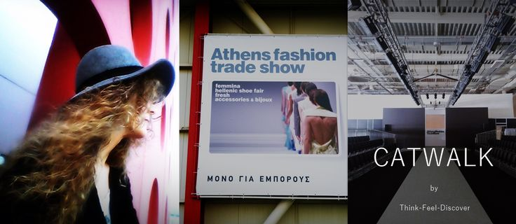 Fashion On The GO! Athens Fashion Trade Show : Just FASHION!