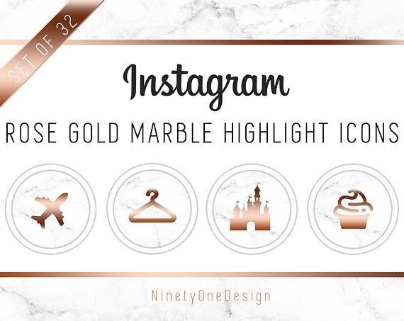 Rose Gold Marble Instagram Story Highlight Icons Pack Of 32
