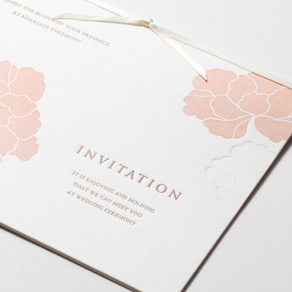 結婚式 招待状 Blume 2