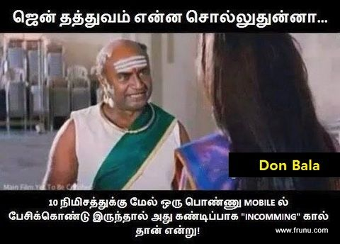 Tamil Comedy Thathuvam Images Funny Comedy Quotes Funny Quotes