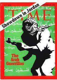 Time+Magazine+September+28+1970+Showdown+in+Jordan+The+Arab+Guerrillas