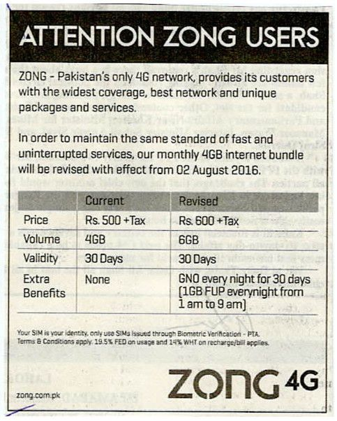 Zong New #3G / #4G Internet Packages http://ift.tt/2afEjVV