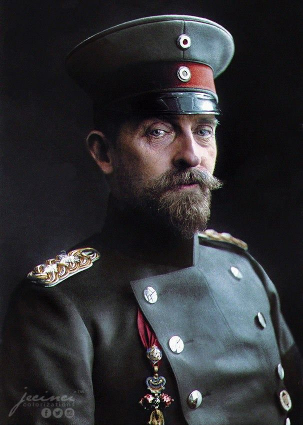 King Ferdinand I of Romania in Prussian Generals uniform, wearing the Order of the Golden Fleece     King Ferdinand famously presided over Romania's entry into World War I, where he controversially took the side of the Triple Entente with France, Russia and the UK (27 August 1916) despite previously being a cadet for Germany's ruling imperial family, the Hohenzollerns. As a result, Kaiser Wilhelm II of Germany had King Ferdinand's name erased from the Hohenzollern House register