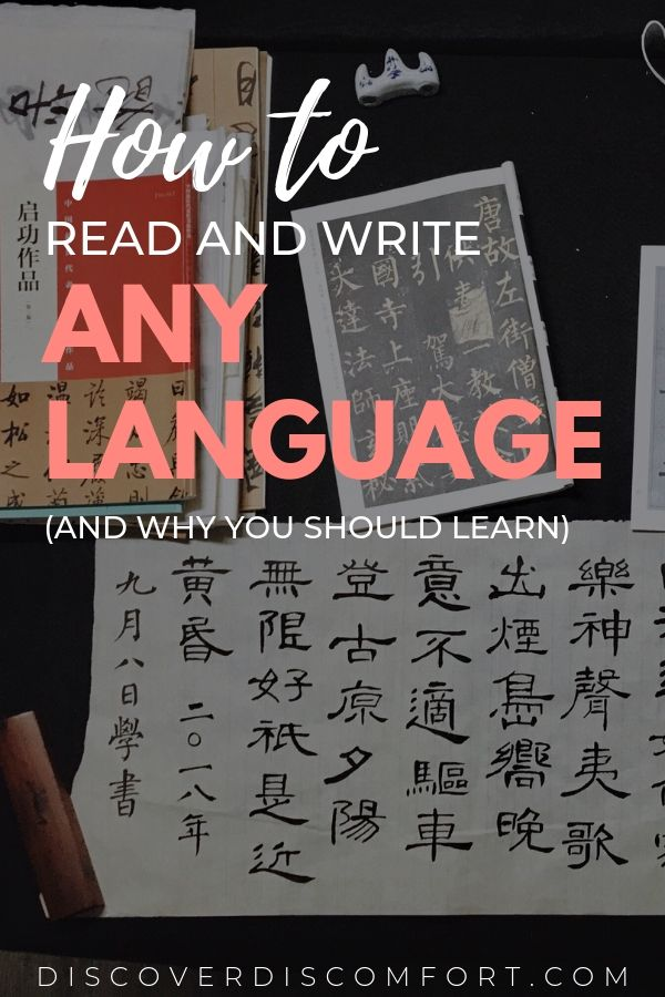Pin on Language Learning Tips