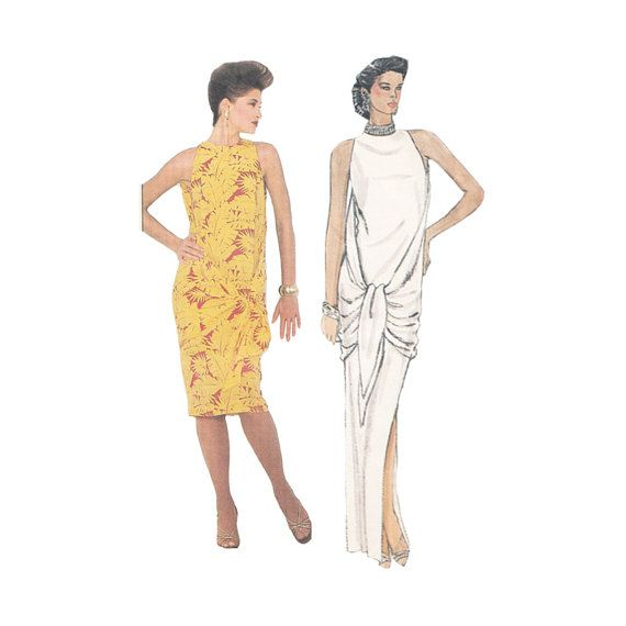 Vintage 80s Very Easy Evening or Cocktail Dress Sewing Pattern